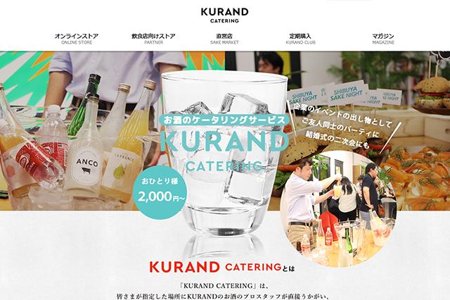 kurand_thumb