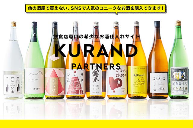 KURAND PARTNERS